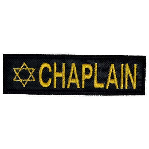 Chaplain 1 x 4 Inch patch with Star of David
